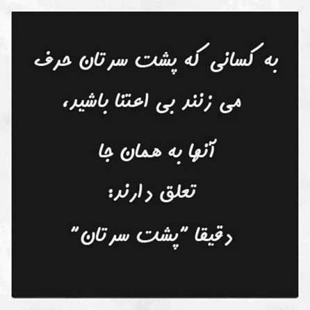 http://hadimp.persiangig.com/image/posht.jpg